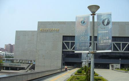 National Science And Technology Museum Image