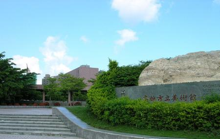 Kaohsiung Museum Of Fine Arts Image