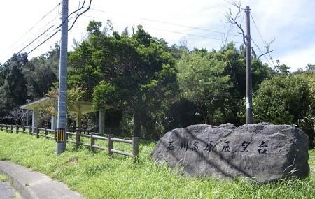 Ishikawa Kogen Observatory Image