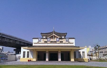 Old Kaohsiung Station Image