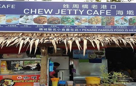 Chew Jetty Cafe Image