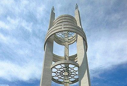 Philippine-japanese Friendship Tower Image