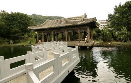 Zhishan Garden Image