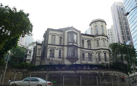 Bishop's House Image
