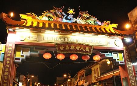 Chinatown, Kuala Terengganu Image