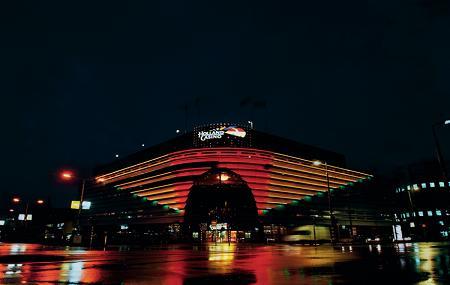 Holland Casino Image