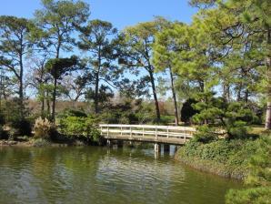 Hermann Park, Houston