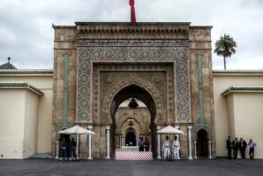 Royal Palace Or Palais Royal De Casablanca, Casablanca