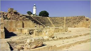 Kato Paphos Archaeological Park, Paphos