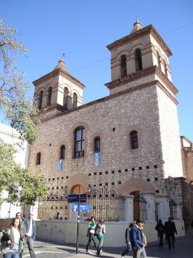 La Manzana Jesuitica, Cordoba