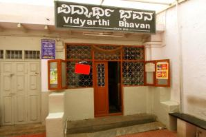 Vidyarthi Bhavan, Bengaluru