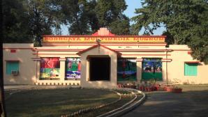 Bodhgaya Multimedia Museum, Bodhgaya