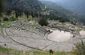 Greek Amphitheatre, Side