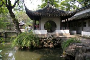 Humble Administrator's Garden Or Zhuo Zeng Yuan, Suzhou