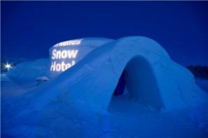 Kirkenes Snow Hotel, Kirkenes