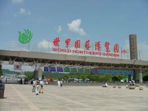 Kunming World Expo, Kunming