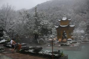 Huangshan Hot Spring, Huangshan