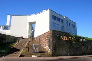 Exhibition Centre Hermitage, Vyborg
