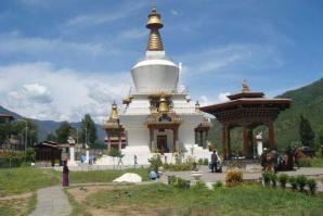 Karbandi Monastery, Phuentsholing