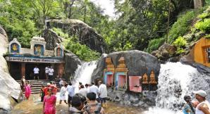 Kalhatti Falls, Chikmagalur