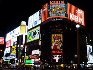 Susukino, Sapporo-shi
