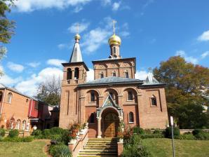 Russian Orthodox Cathedral Of St. John The Baptist, Washington D. C.