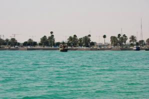 The Corniche, Doha