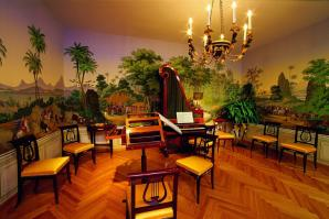 Imperial Furniture Collection, Vienna