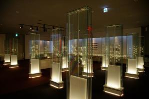 Mint Museum, Osaka