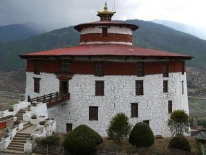 Ta Dzong Museum, Trongsa