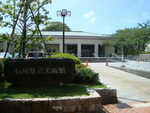 Ishikawa Prefectural Art Museum, Kanazawa-shi