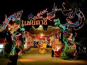Phuket Fantasea, Phuket