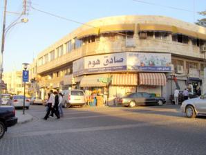 Rainbow Street, Amman