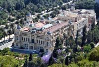City Sightseeing Malaga Bus and Walking Tour
