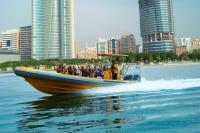 Yellow Boat Ride - 75 min