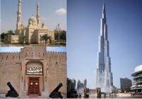 Dubai Sight Seeing Guided Tour with Free Museum Ticket