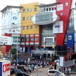 Focus Mall