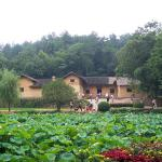 Mao Zedongs Former Residence