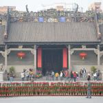Ancestral Temple