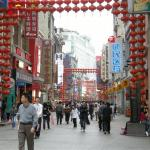 Qingping Market