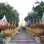 Wat Khao Phrabat