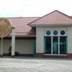 Atlantic City Historical Museum