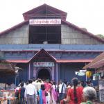 Pancha Ganga Temple