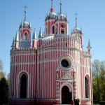 Chesma Cathedral And Monastery