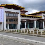 Royal Textile Academy Of Bhutan