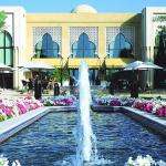 One And Only Royal Mirage Spa
