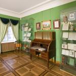 Pushkin Museum And Memorial Apartment
