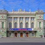 State Academical Mariinsky Theatre