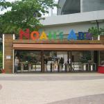 Ma Wan Park Noahs Ark