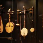Museo Interactivo De La Musico